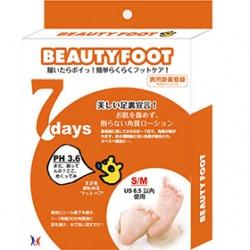 BEAUTYFOOT 腿‧足保養-7天神奇煥膚足膜