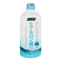 Haruhada 透明質酸保濕系列-透明質酸保濕潔面卸妝水