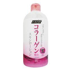 Haruhada 膠原彈力系列-膠原彈力化妝水
