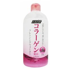 Haruhada 膠原彈力系列-膠原彈力潔面卸妝水