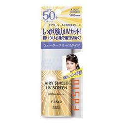 金夏悠遊防曬露 SPF50+.PA+++ Airy Shield UV Screen SPF50+ PA+++