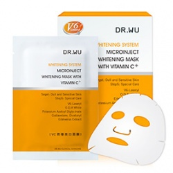 VC微導美白面膜 Microinject Whitening Mask With AA2G