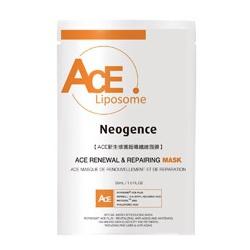 ACE新生修護超導纖維面膜 ACE RENEWAL & REPAIRING MASK