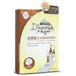 Beauty Story 美顏故事 公主面膜系列-晶鑽蜂王活顏滋養面膜 BeautyStory Diamond  Royal Jelly Nutrition Mask