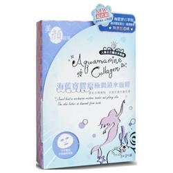 Beauty Story 美顏故事 公主面膜系列-海藍寶膠原極潤鎖水面膜 BeautyStory Aquamarine Collagen Moisturizing Mask