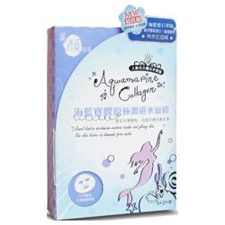 海藍寶膠原極潤鎖水面膜 BeautyStory Aquamarine Collagen Moisturizing Mask