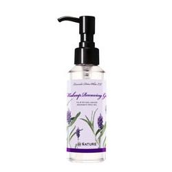 薰衣草淨白雙效卸妝凝露EX(傳明酸) Lavender Detox-White Makeup Removing Gel EX