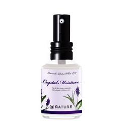 薰衣草淨白雪顏晶凝乳EX(傳明酸3%) Lavender Detox-White Moisturizer EX