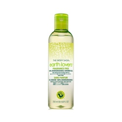 The Body Shop 美體小舖 環保果香沐浴系列-2011環保純淨沐浴膠 EARTH LOVERS FRAGRANCE FREE 100% BIODEGRADABLE SG
