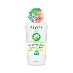 Utena 佑天蘭 ALOES系列-100%蘆薈純露柔嫩保濕乳