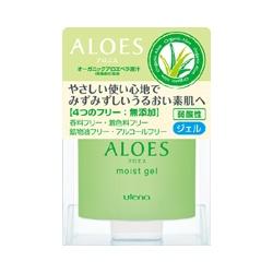 Utena 佑天蘭 ALOES系列-100%蘆薈純露保濕水晶凝露