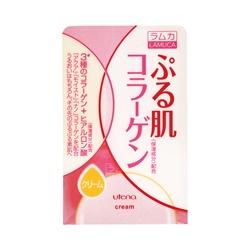 Utena(ウテナ) 乳霜-膠原蛋白面霜