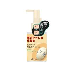 Utena 佑天蘭 化妝水-蠶絲蛋白美肌毛孔收斂化妝水