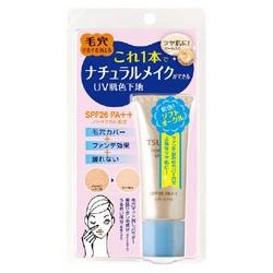 小鼻防曬隔離乳(珠光)