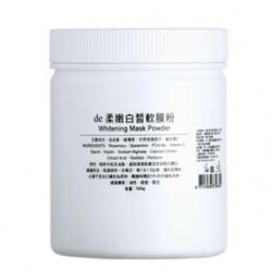 de第一化粧品 清潔面膜-柔嫩白皙軟膜粉 Whitening Mask Powder