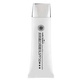 Mello Biotech 美洛生技 贏白系列-美絡贏白隔離乳SPF50★★★ Pristine White UV Protection Primer