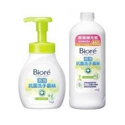 Biore 蜜妮 抗菌系列-抗菌洗手慕絲