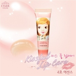 好親香柔潤護唇精華 Kissable Lip Moisture Care