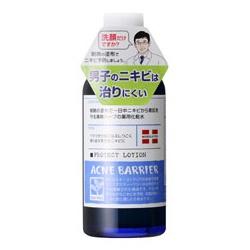 石澤研究所 化妝水-再見痘痘茶樹化粧水 Men's Acne Barrier Protect Lotion