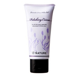BeautyEasy  臉部去角質-薰衣草淨白微晶去角質霜EX(傳明酸) Lavender Detox-White Polishing Cream