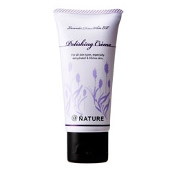 薰衣草淨白微晶去角質霜EX(傳明酸) Lavender Detox-White Polishing Cream