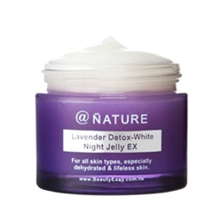 BeautyEasy  保養面膜-薰衣草美白晚安凍膜EX(傳明酸3%) Lavender Detox-White Night Jelly EX