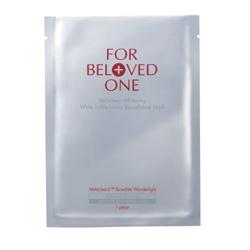 FOR BELOVED ONE 寵愛之名 保養面膜-亮白淨化白松露鑽級生物纖維面膜