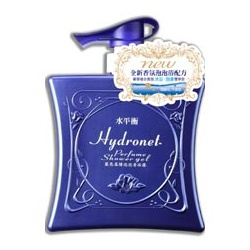 藍色柔情泡泡香浴露 Hydronet perfume shower gel – Blue