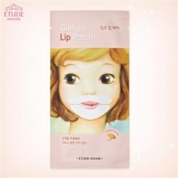 唇部保養產品-蒙娜麗莎微笑銀杏護唇膜