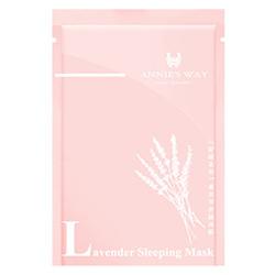 薰衣草舒緩隱形面膜 Lavender Sleeping Invisible Silk Mask
