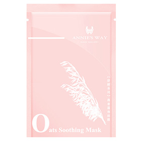 Annie`s Way 保養面膜-燕麥溫和隱形面膜 Oats Soothing Invisible Silk Mask