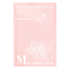 Annie`s Way 保養面膜-薄荷沁涼隱形面膜 Mint Cooling Invisible Silk Mask