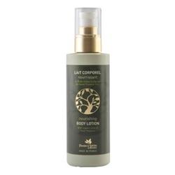 Panier des Sens 普羅旺斯自然莊園 身體保養系列-橄欖保濕身體乳