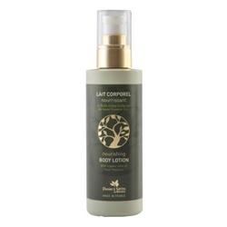 橄欖保濕身體乳