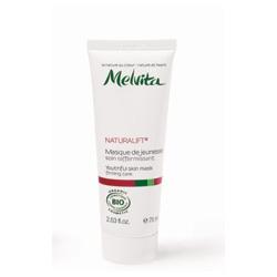 Melvita 蜜葳特 保養面膜-歐盟Bio全效撫紋面膜 NATURALIFT Youthful Skin Mask