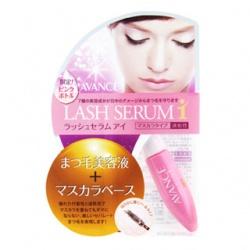 眼部保養產品-抗UV保濕修護美睫精華