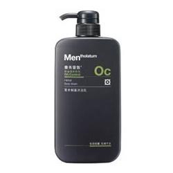 男仕沐浴清潔產品-草本制菌沐浴乳