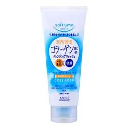 膠原蛋白特淨卸粧洗顏霜 softymo SUPER CLEANSING WASH (C)