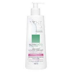 舒活身體保濕乳 NUTRIextra FLUID