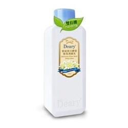 Deary 媞爾妮 雪絨草白麝香香氛系列-雪絨草白麝香香氛潤膚乳