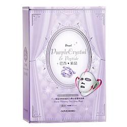 LOVE MORE 愛戀膜法 公主寶石雙拉提系列-Kiss紫晶多胜肽拋光白雙拉提菱紋面膜