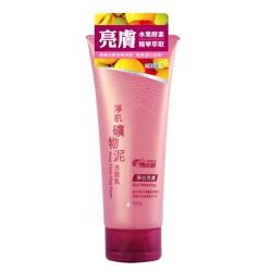 Cellina 雪芙蘭 洗顏-淨肌礦物泥洗面乳.淨白亮膚 Deep Clean Clay Foam –Skin Brightening