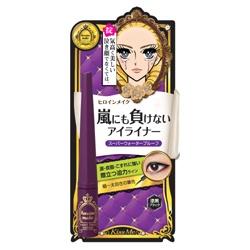 KISS ME 奇士美-開架 花漾美姬系列-花漾美姬璀璨淚眼防水眼線液 Heroine Make Impact Liquid Eyeliner N