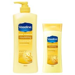 全效滋養潤膚露 total moisture 24hr nourishing lotion