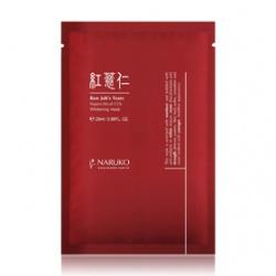 紅薏仁超臨界美白面膜