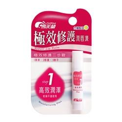 極效修護潤唇凍 高效潤澤 Repair Lip Balm - Moisturizing Plus