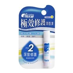 Cellina 雪芙蘭 唇部保養-極效修護潤唇凍 深層修護 Repair Lip Balm - Repair & Protection