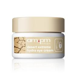 am+pm skincare  眼部保養-ampm極地強效眼周保濕霜 Desert Extreme Hydra Eye Cream
