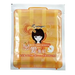 R.rouge 愛美肌 保養面膜-維他命C甜橙美白超透感面膜 Orange C Whitening Ultrathin Mask