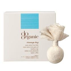 臉部保養用具產品-有機玄米神奇按摩球 MASSAGE BAG